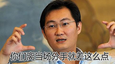 昨晚的QQ红色感叹号事件,让很多人尴尬了……