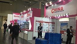 【特写】世界最大工业展上的中国面孔