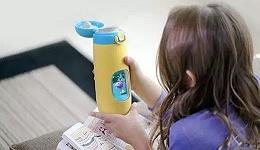 这个能互动的智能水杯,能让小朋友们多喝水吗?