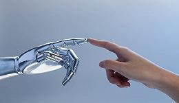 【工业之美】感到压力或孤独 寻求机器人来个温暖的拥抱如何?