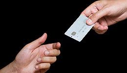 贵州省纪委谈茅台原副总经理被查:6个账户收2900万 送钱就能做经销商