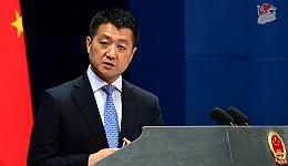 外交部谈印度航空将台湾改为中国台北:做法值得肯定