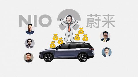 快看   雷军马化腾投资的蔚来汽车要上市? 量产交付仍是个大问题
