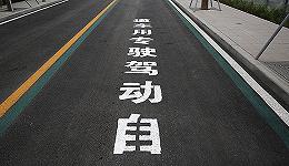 中国工程院院士李德毅:未来汽车应是会学习的轮式机器