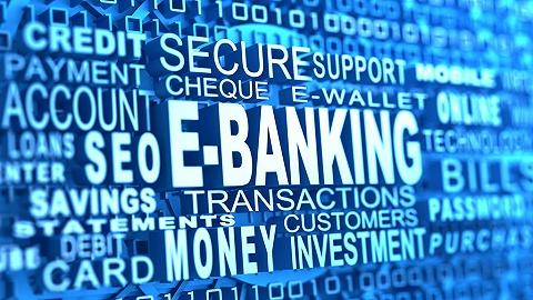 【财经数据】8月网贷平台数跌破1600家 收益率创一年新高