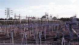 中国进行电力交易机构股份制改造 非电网系股比不低于两成