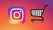 光打广告还不够,Instagram可能要推出一个专门的购物app