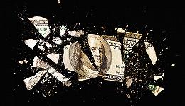 过度杠杆、放贷不当、监管不严…… 摩根大通复盘金融危机十年