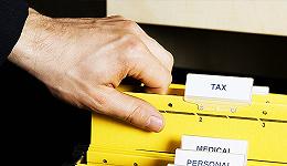 财政部印发关于个人所得税减除费用和税率适用问题的通知