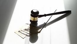 银保监会追溯处罚交通银行等八家金融机构 因违规向地方平台公司举债