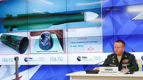 俄称击落MH17导弹来自乌克兰 后者回应:又一失败作假