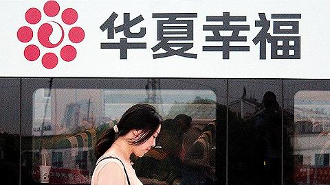 平安两高管进入华夏幸福董事会 公司治理发生变化