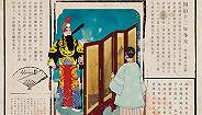 李宝春《杨月楼》:追忆百年前伶人往事