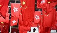 """中联办和港澳办就特区政府禁止""""香港民族党""""运作发表谈话"""
