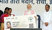 覆盖5亿人!全球最大政府医疗计划在印度启动