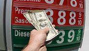 【天下头条】欧佩克维持量产油价突破四年新高 政治贸易风险陡增美股下跌