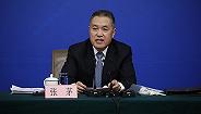中共中央决定张茅同志任市场监管总局党组书记