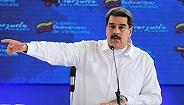 委内瑞拉指认智利、哥伦比亚及墨西哥外交官涉行刺马杜罗