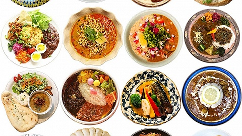 酷乐研究所 | 日式咖喱再升级?