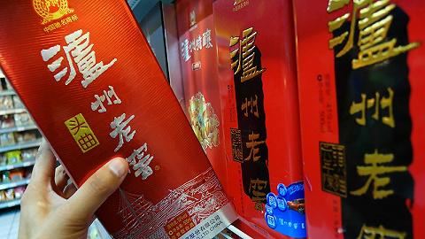 """泸州老窖加注投资并购,增持""""川酒投""""12%股权"""