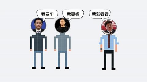 快看   都说贾跃亭不靠谱 为什么还有人愿意给他造车钱?