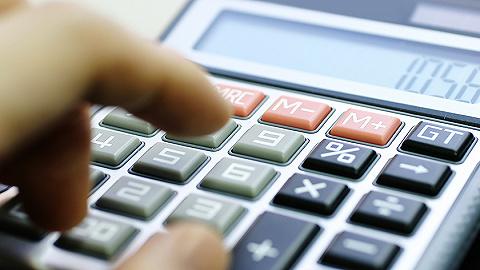 个人所得税专项附加扣除暂行办法(征求意见稿)发布