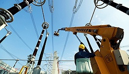 中国今年已累计核减电网准许收入600亿元