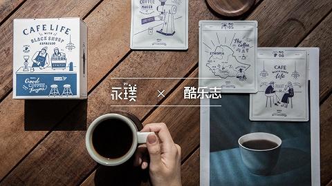 如何用一包咖啡实现年轻人的满足感?也许除了口味还要时髦有趣 | Quality Video