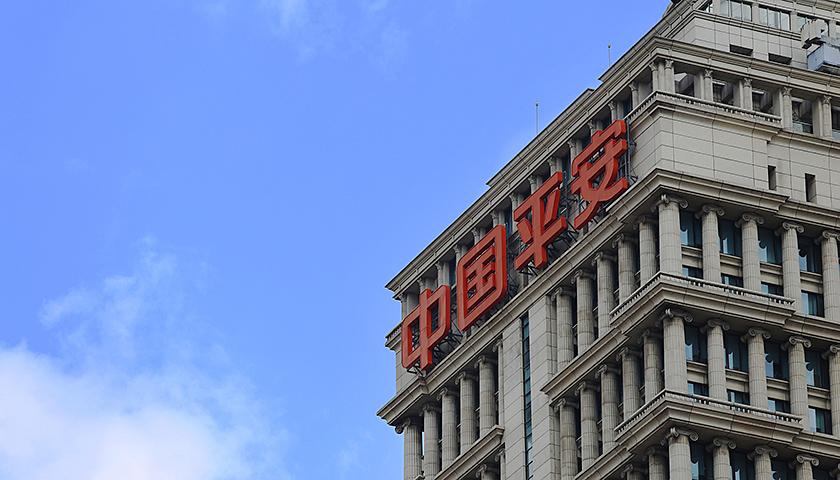 中国平安低开翻红 千亿回购计划还有很多不确定性