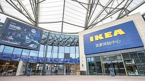 宜家加速推行多渠道零售策略 中國首家體驗中心落地北京