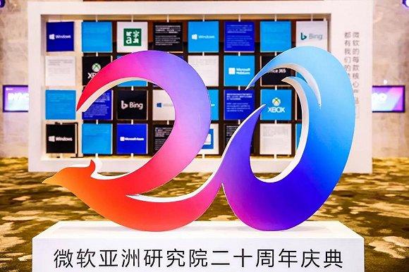 """比尔·盖茨的""""未来小屋""""落地中国20年:中国版的""""光荣与梦想"""""""
