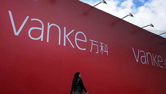 地产商怎么做服务 杭州万科的产城发展样本