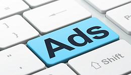 看好中国市场 超过80%的广告主要增加明年的营销预算