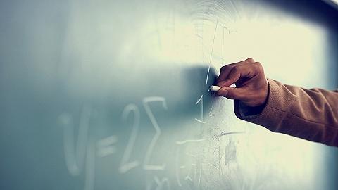 教育部:三年内解决义务教育阶段教师工资待遇