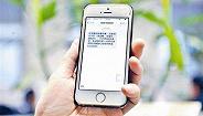 微信当道的时代,企业短信还有掘金的机会吗?