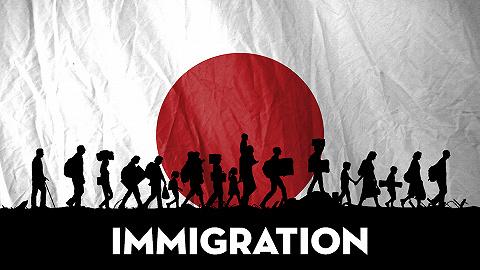 日本打算开放劳工移民 哪些行业最缺人?