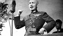 从蒋介石日记看全面抗战爆发