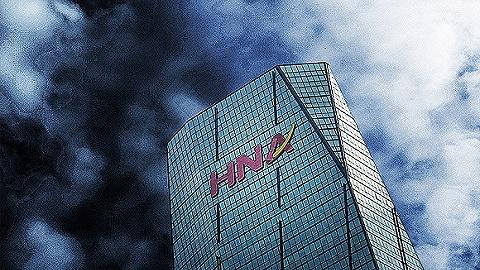 【独家】海航裁撤资本、科技两大集团,业务板块继续收缩