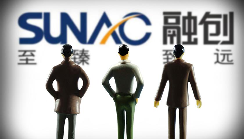 """最后一个月要卖90亿,融创上海公司推出""""员工福利买房"""""""