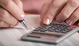 审计署:7个地区存在扶贫资金闲置、套取、挪用等问题