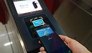华为手机开通京津冀互通卡 可在137个城市乘公交地铁