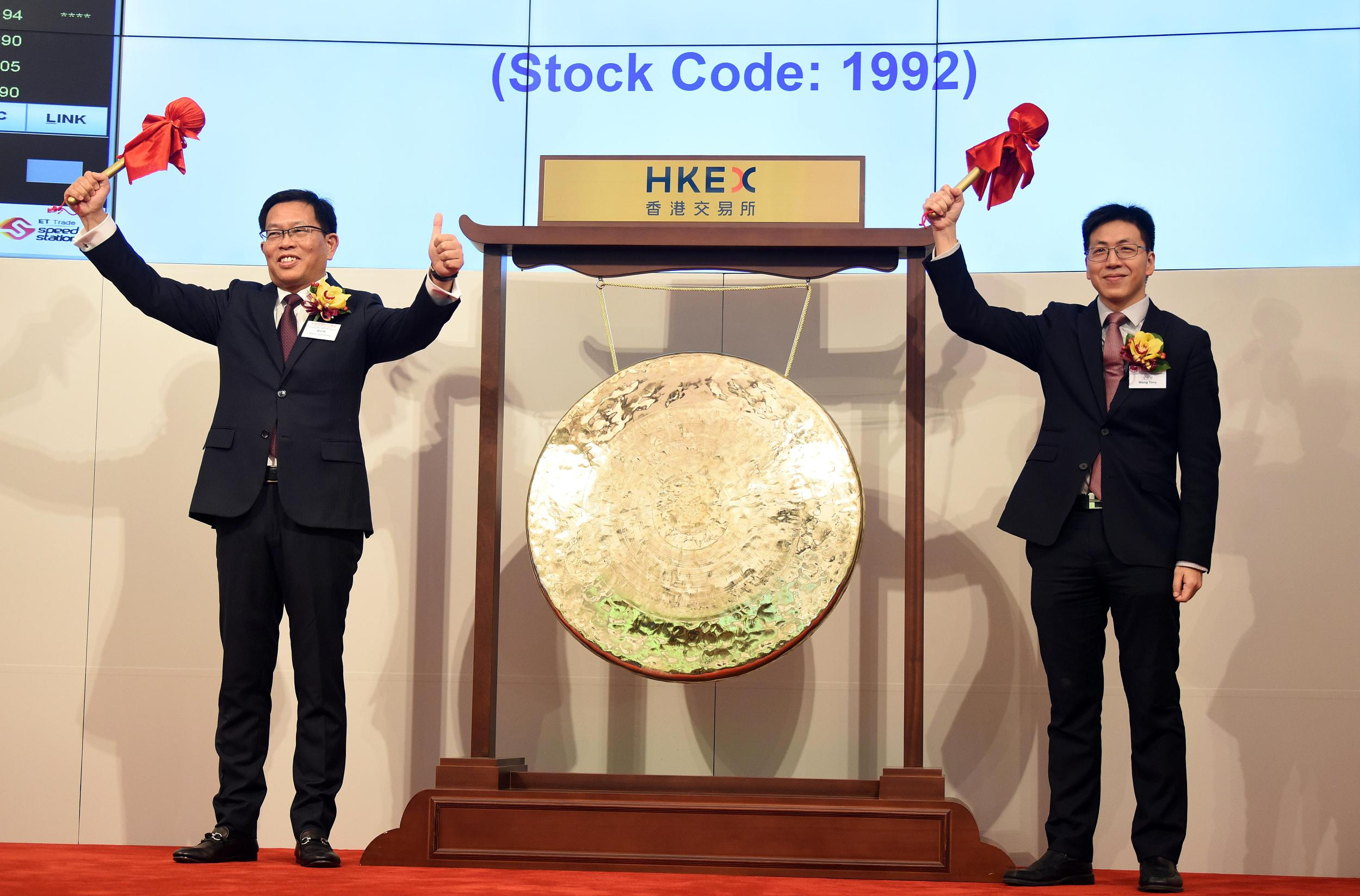复星旅文港股上市首日破发,谨慎的投资者在考虑什么?