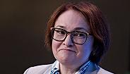 俄罗斯再加息:全球最厉害的央行行长或许是这位女性