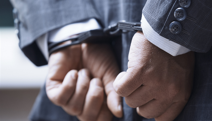 实控人涉嫌票据诈骗被逮捕,陷于亏损的宝塔实业怎么办?