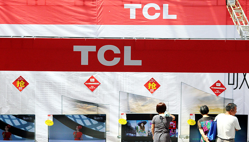 TCL集团回复深交所问询,资产重组仍疑点重重