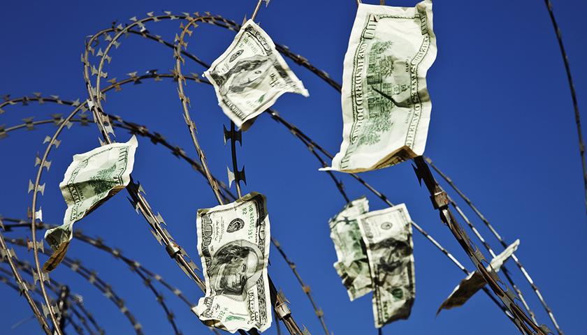 南京丰盛13亿债务违约,公司流动性严重告急