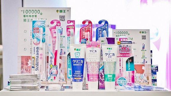 日本狮王计划新建牙膏工厂,加大对亚洲市场出口
