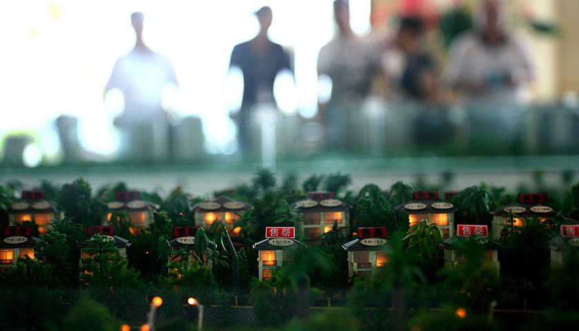 雅居乐海南标杆项目高管因贪腐被解雇