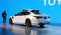 2019CES|丰田推出L4级自动驾驶测试车