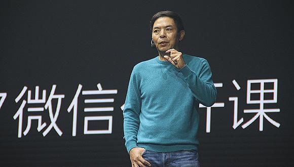 """""""微信之父""""张小龙:每天有1亿人教我做产品!"""